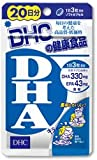 DHC DHA 20日分