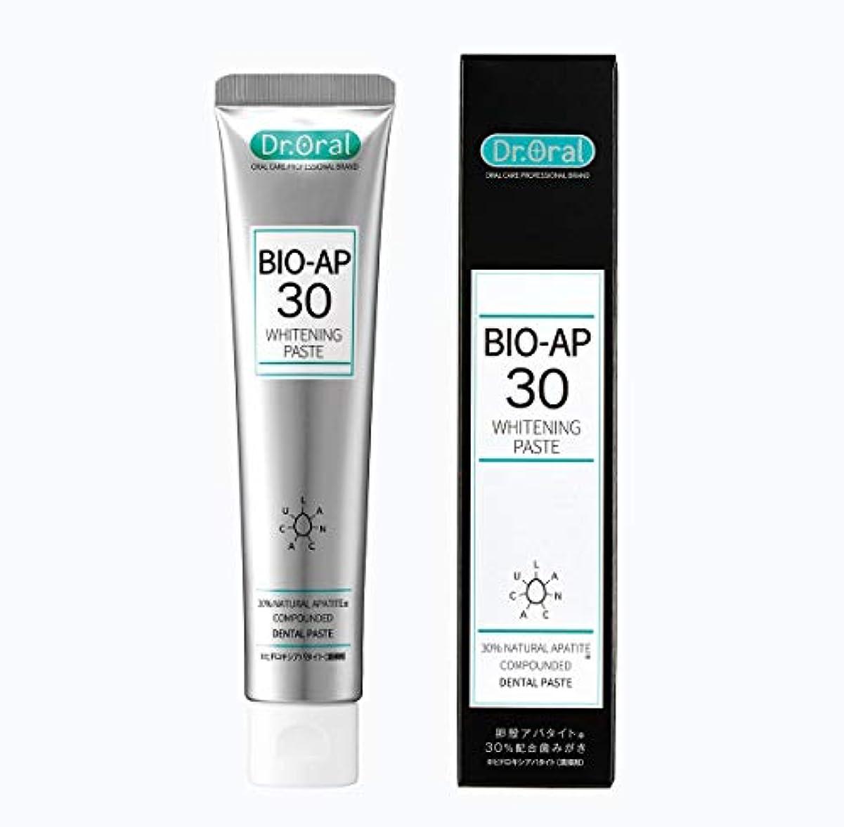 酸化する専門バーマドDr.オーラル ホワイトニングペースト 60g 天然アパタイト30%配合