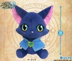 クイズRPG 魔法使いと黒猫のウィズ BIGぬいぐるみ ウィズ 全1種 (約40cm)