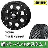 12インチ 4本セット タイヤ&ホイール ヨコハマ(YOKOHAMA) Y828 145R12 ラグナキューブ