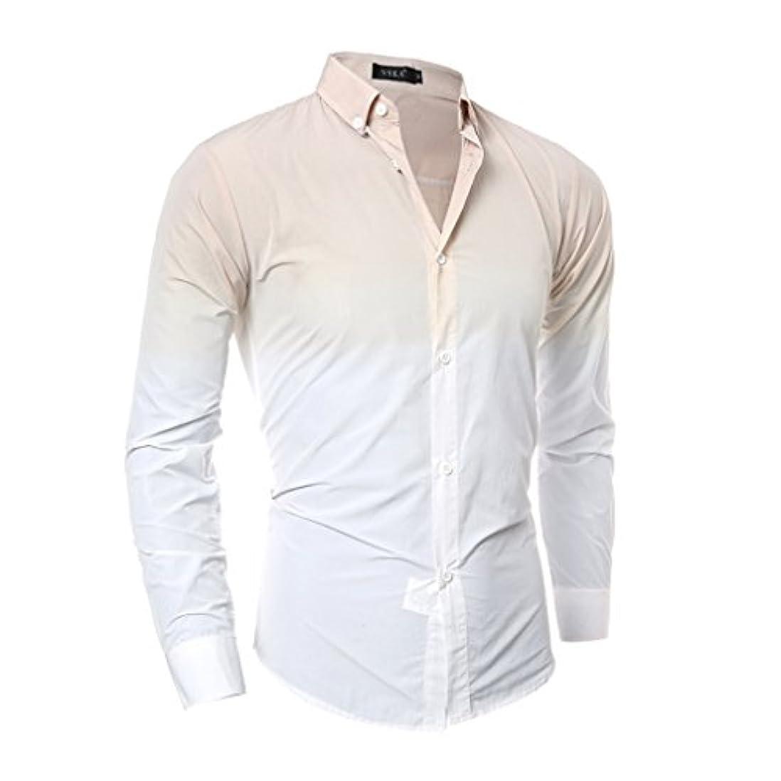 繰り返したクラシカルほのかHonghu メンズ シャツ 長袖 グラデーション カジュアル スリム  イエロー M 1PC