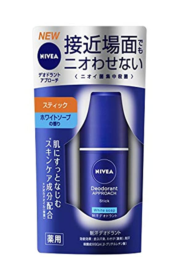 バッグブレークカウンタニベア デオドラント アプローチ スティック ホワイトソープの香り 15g