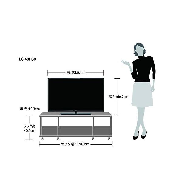 シャープ 40V型 液晶 テレビ AQUOS ...の紹介画像5