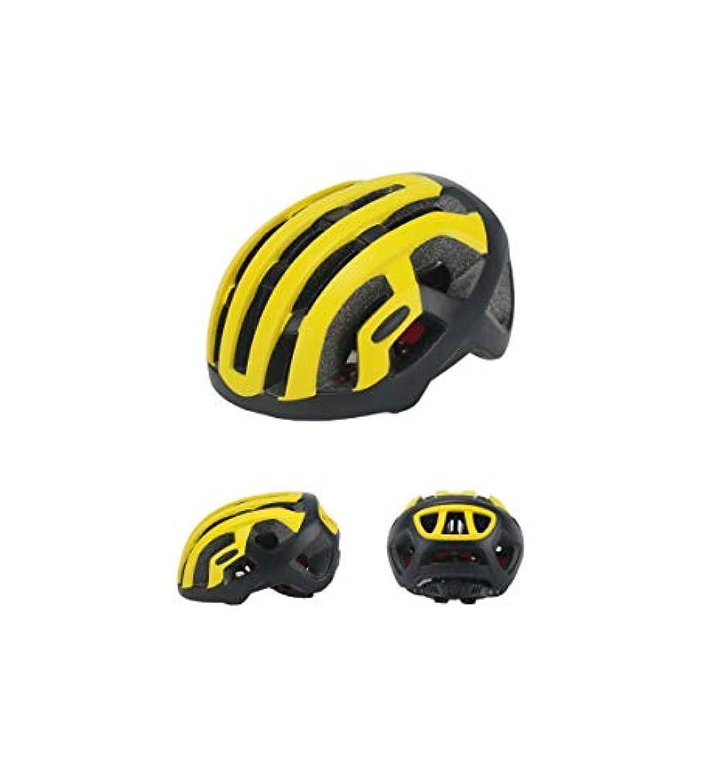 裂け目記述する自伝CQIANG 気流の自転車のヘルメット、54-62cmの頭部の円周のために適した型の強化の骨組が付いている、灰色、オレンジ、緑、黄色、ピンク ComfortSafety