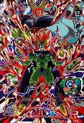 スーパードラゴンボールヒーローズ/第2弾/SH02-SEC セル:ゼノ UR