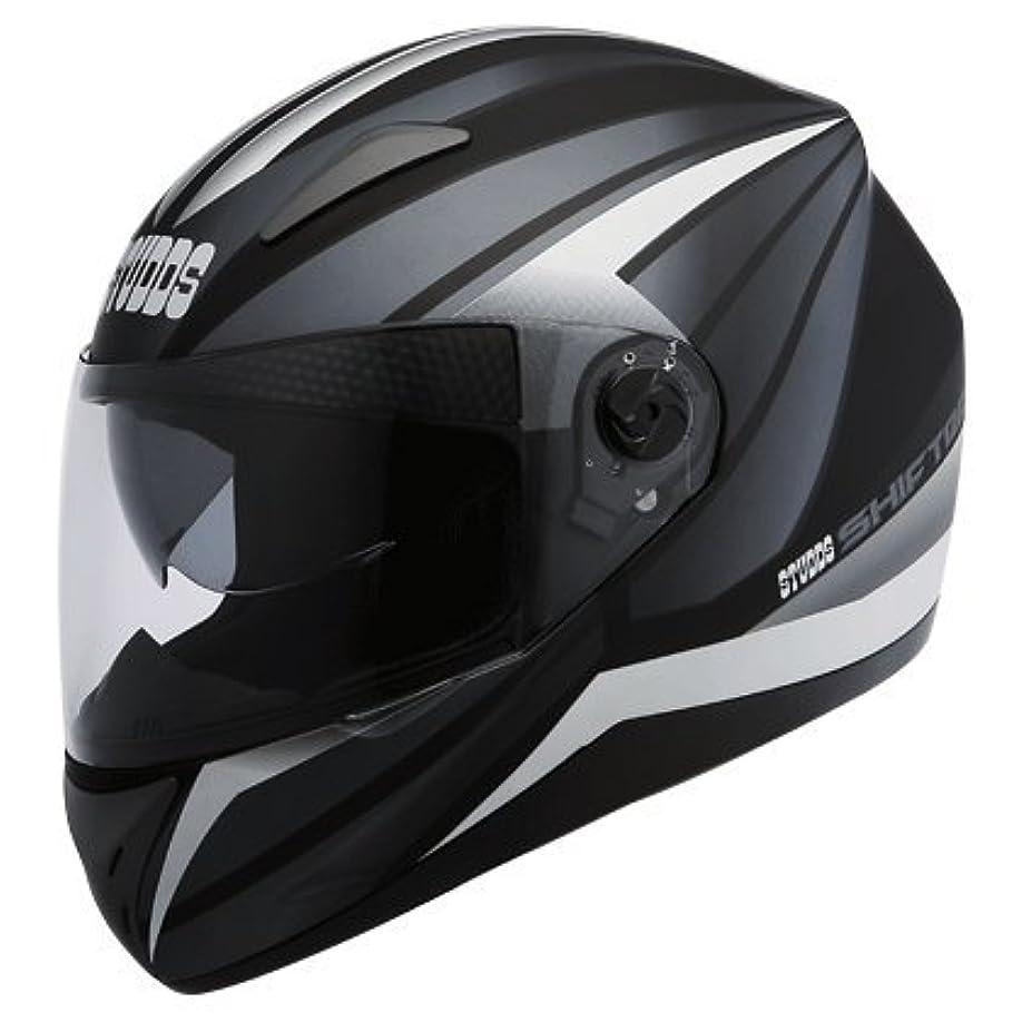 極端な受動的魔法スタッズシフターD D2ポリカーボンブラックフルフェイスバイク用ヘルメット