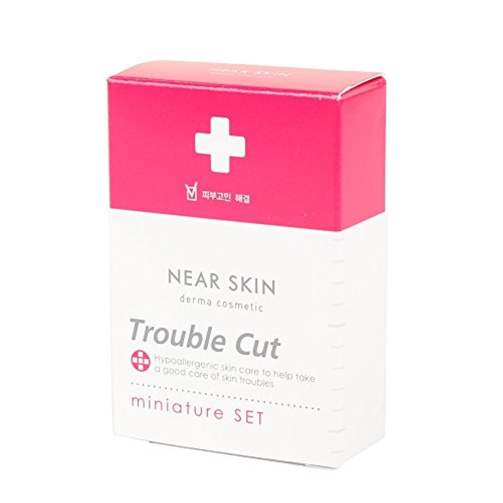 ポジション磁気ポルトガル語ミシャ MISSHA NEAR SKIN Trouble Cut miniature SET