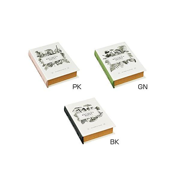 ブックボックス ボタニカデポット グリーン G...の紹介画像3