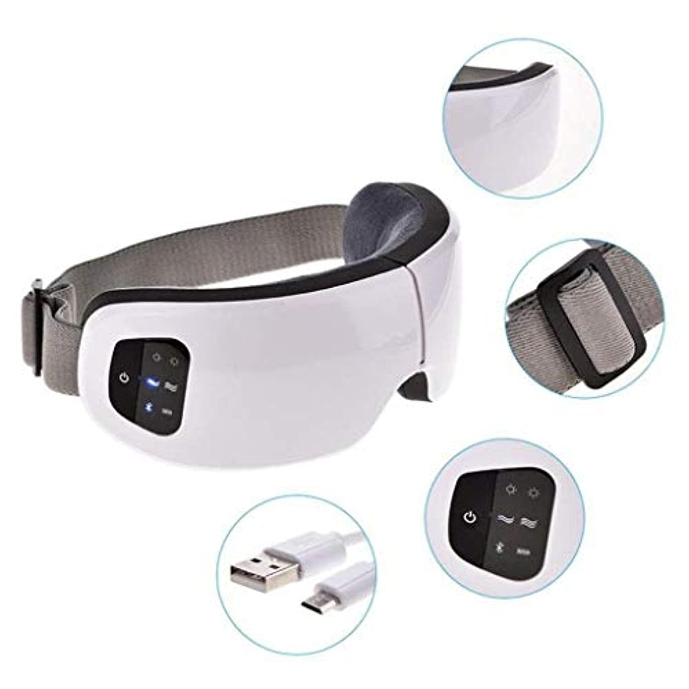 ホットプレス充電式ワイヤレスアイマッサージャーマスク空気圧振動とBluetooth機能付きアイバッグ、ダークサークル、アイ疲労、ドライアイ