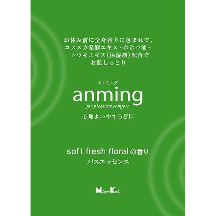 フランクワースリー古風なふりをするアンミング バスエッセンス ミニタイプ 48ml