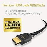 エレコム HDMIケーブル/Premium/スタンダード/2.0m/ブラック 画像