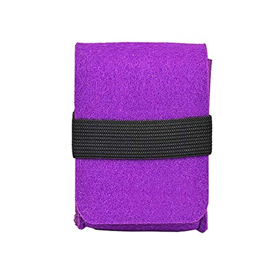 クリーム枕スケート10ML油のケースバッグボトルエッセンシャルオイルトラベルオーガナイザーポーチバッグキャリングエッセンシャルオイルは、収納袋フェルト 香水フレグランス (色 : 紫の, サイズ : 10X6.5X2.5CM)