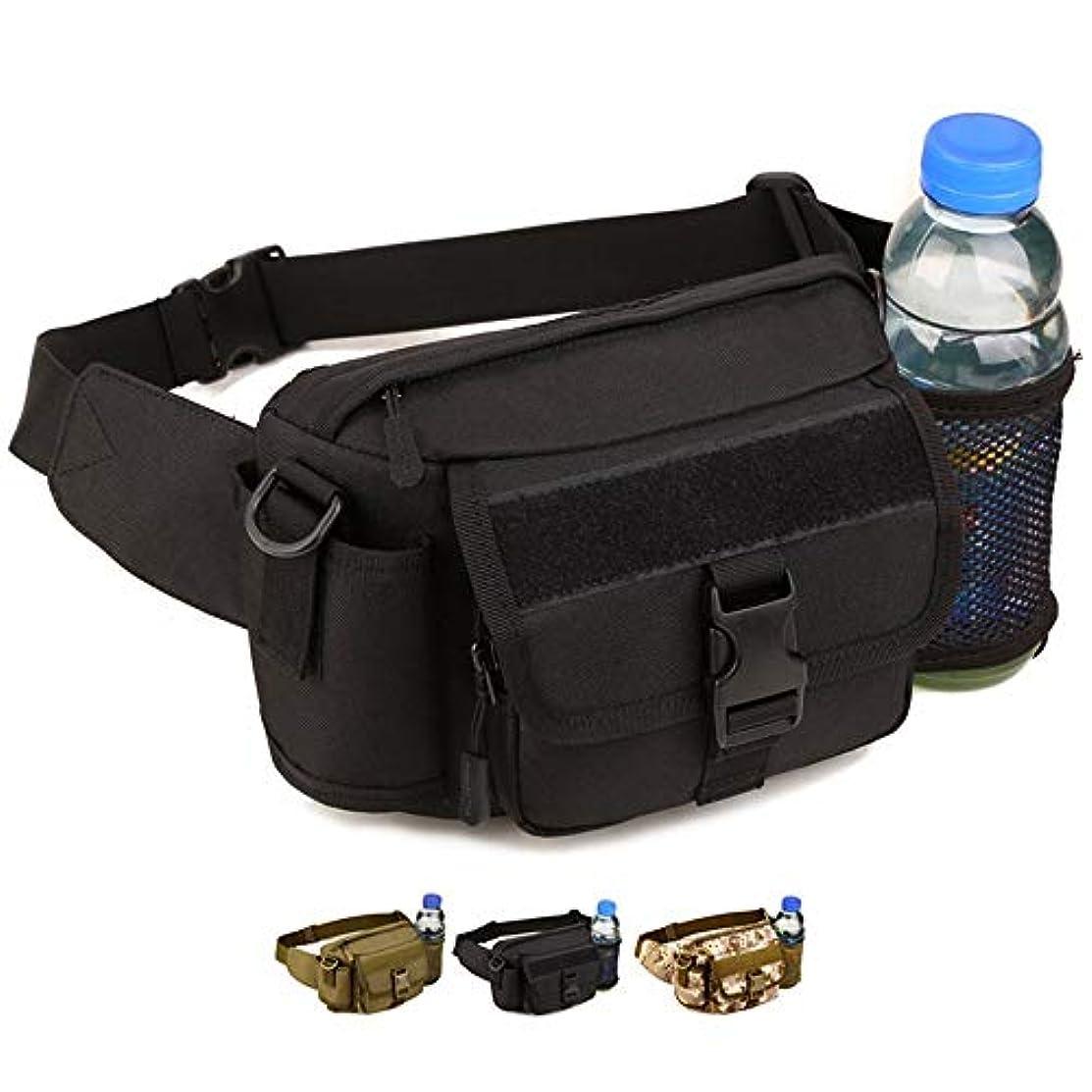 真っ逆さま公式ヒットWOTOW Multi Functional Waist Pack, Military Single Shoulder Hip Belt Bag Fanny Packs Water Resistant Waist Bag Pouch Hiking Climbing Outdoor Bumbag with Water Bottle Pocket Holder (Black) [並行輸入品]