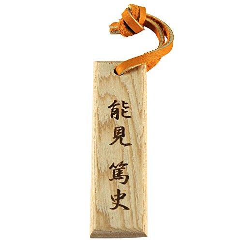 MIZUNO(ミズノ) バット材キーホルダー 14)能見篤史 阪神タイガース 1GJRTT710014