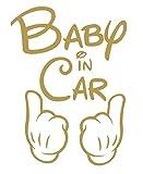 【全16色】人気!ベイビー イン カー ステッカー!Baby in car Sticker/車用/シール/Vinyl/Decal/バイナル/デカール/ステッカー/hands-1 (ゴールド) [並行輸入品]