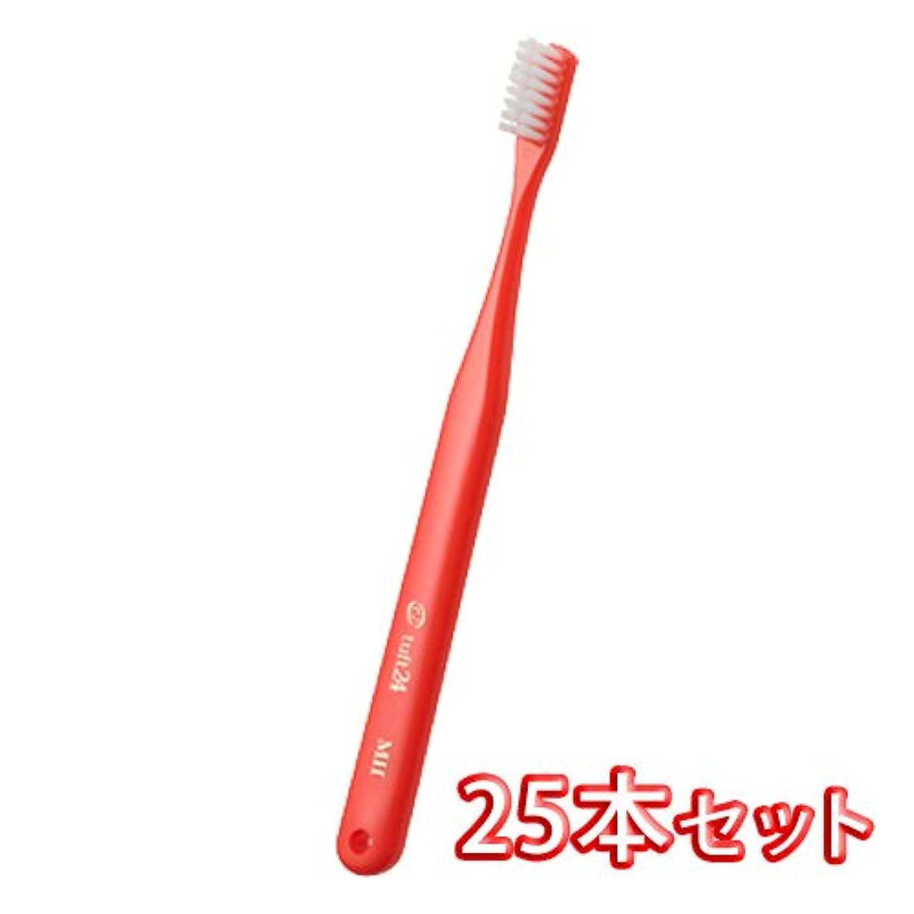 オーラルケア キャップ付き タフト 24歯ブラシ 25本入 ミディアム M (レッド)