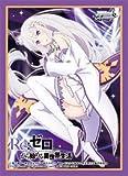 「Re:ゼロから始める異世界生活」金銀キャンペーン特製スリーブ(エミリア)55枚
