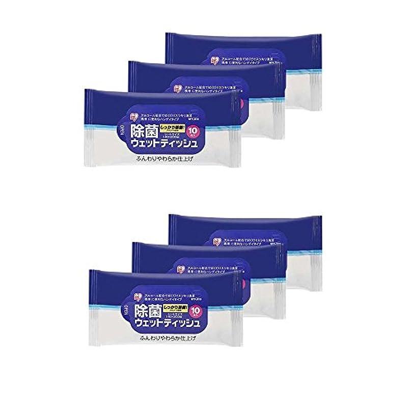 コンパクト 携帯式 クリーナーシート ウエットシート 清潔/抗菌/衛生 出かけ/家族用 顔/手/体 5点/10点セット (2点セット)