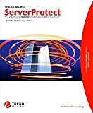 ServerProtect Ver.5.58 for Microsoft Windows / Novel Netware マルチドメインサーバ版