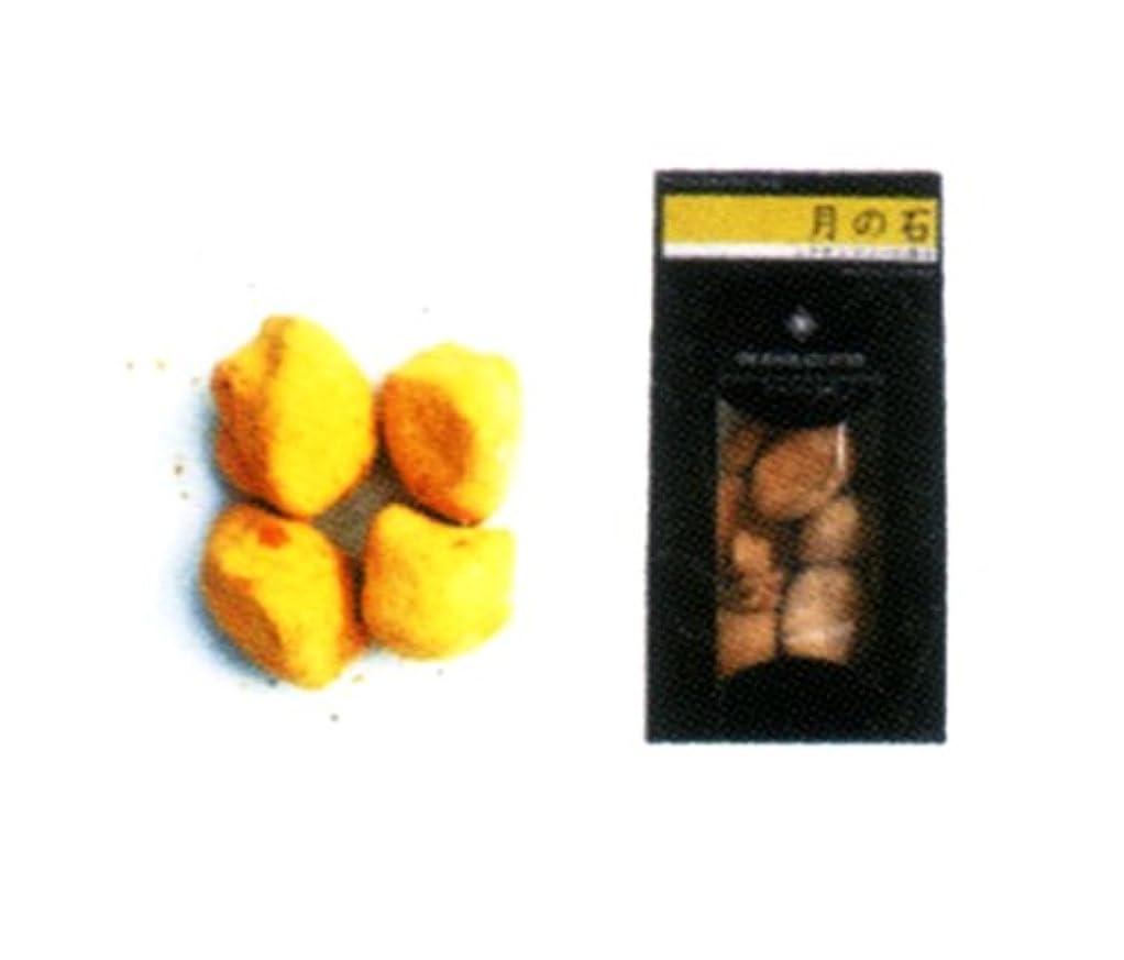 打ち上げる横向き同種のインセンスヘブン(100%天然手作りのお香) 月の石
