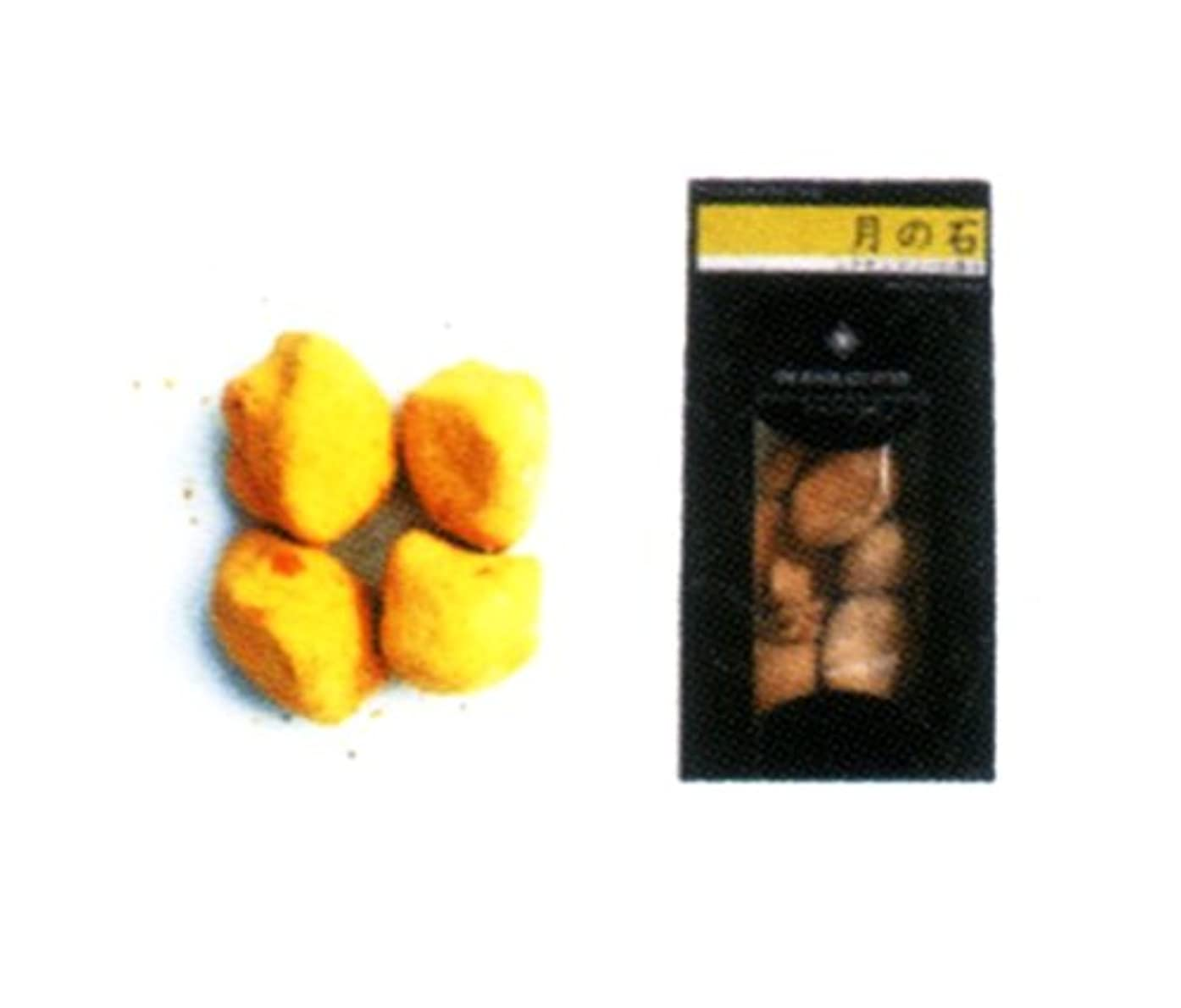分離するワーディアンケースブートインセンスヘブン(100%天然手作りのお香) 月の石
