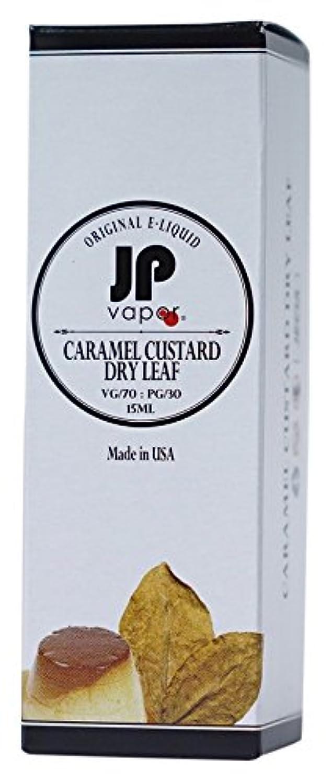 虫記事植物学JPvapor Caramel Custard Dry Leaf 15ml (jpvapor_caramelcustarddryleaf_15ml)