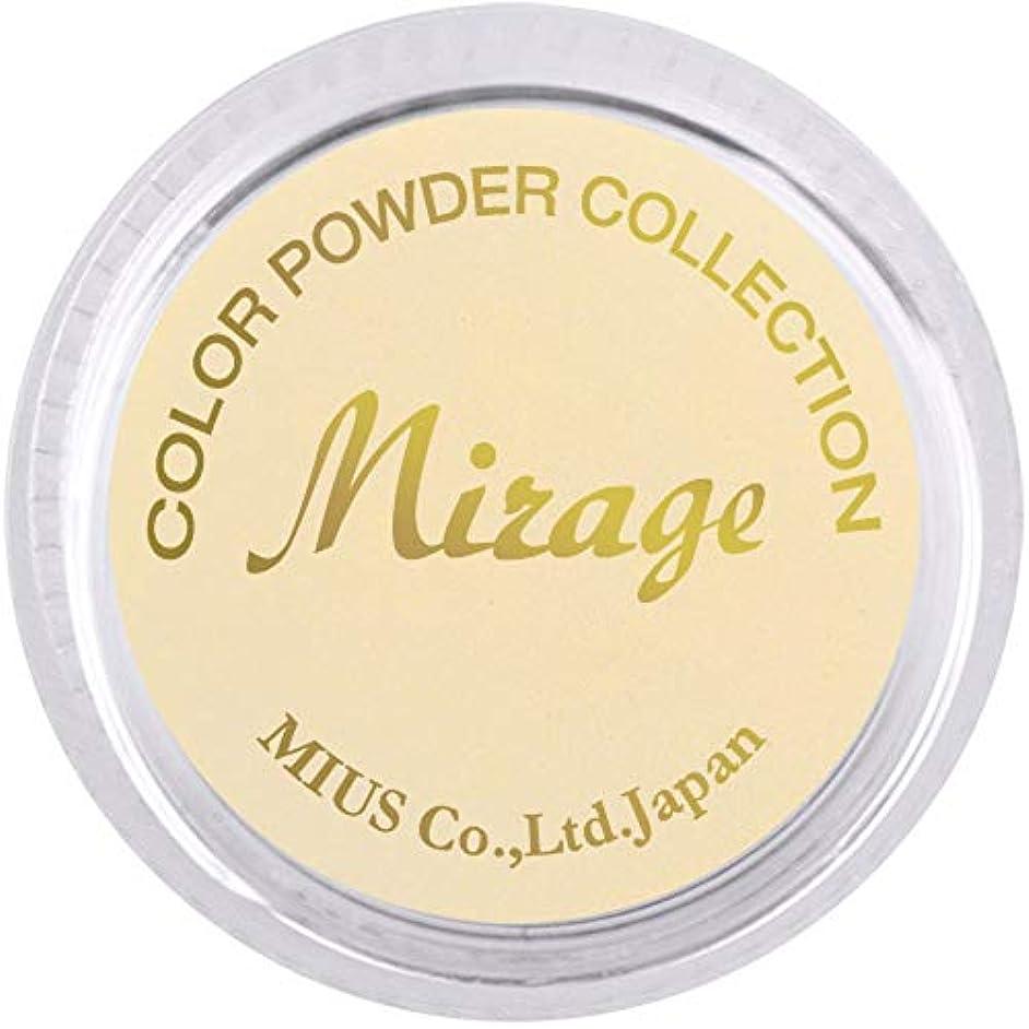 先行するロビー効能あるMirage カラーパウダー7g N/SWC1