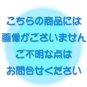 リングカッター 替刃 / 0-7280-11の関連商品2