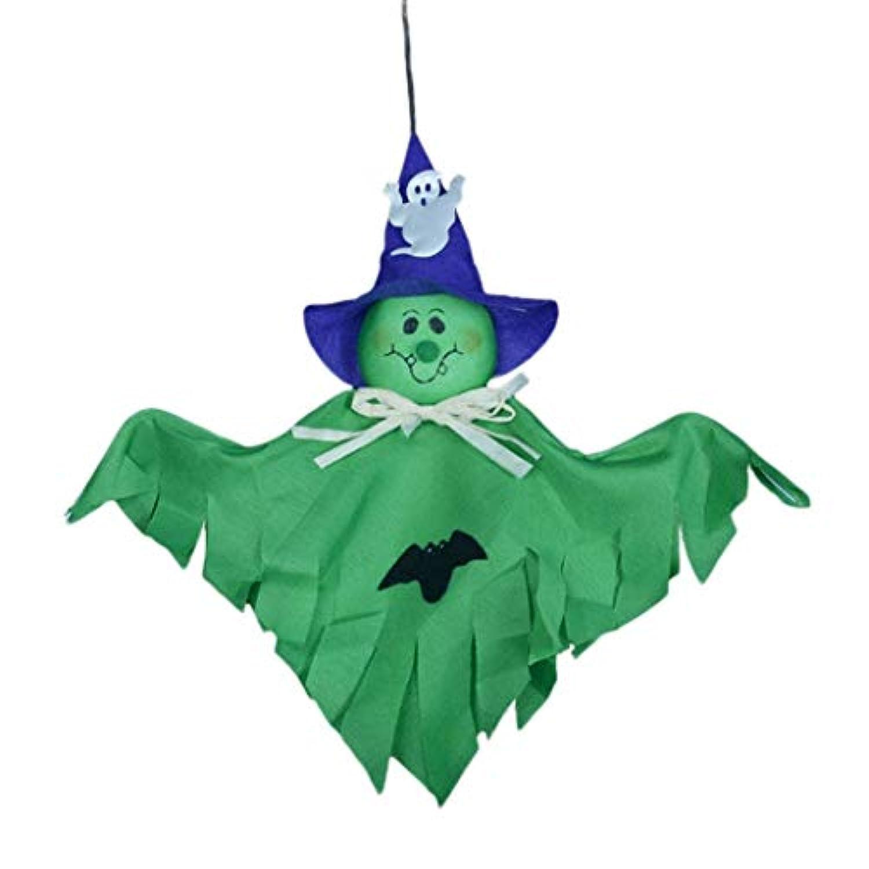 Singleゴーストペンダント、Viasaかわいいゴーストハロウィーン装飾キッズ玩具2個 グリーン