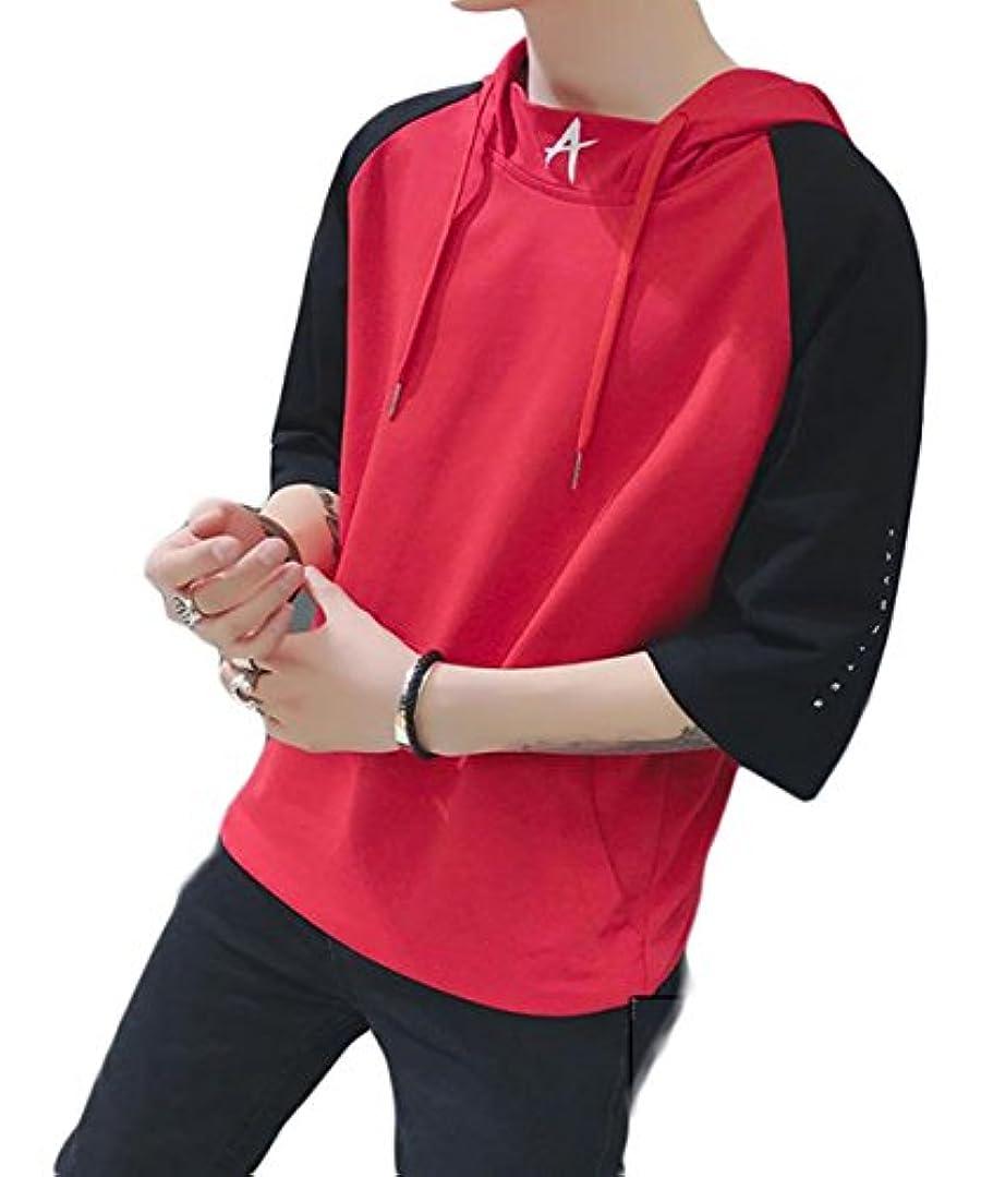 有名アラブサラボ体操選手BSCOOLメンズ Tシャツ ゆったり 7分袖 トレーナー フード付き パーカー 夏物 トップス ストリートファッション メンズ tシャツ 切り替え 韓国風