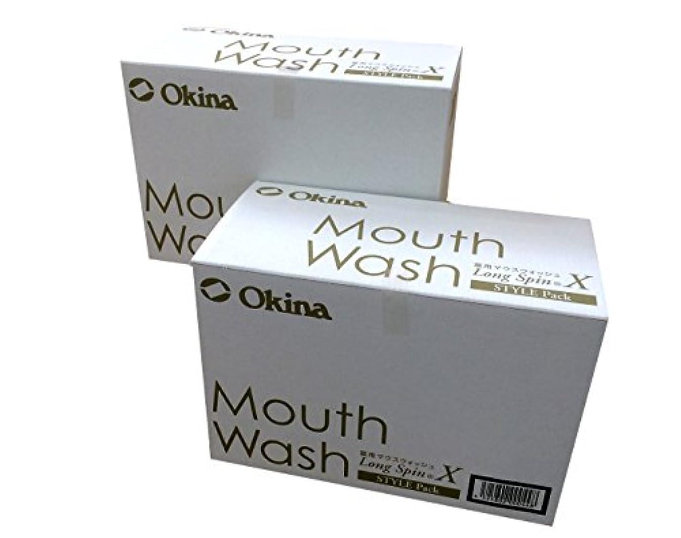 欠席合図神話オキナ マウスウォッシュ スタイルパック LS-XS ブルー お得な2箱セット 200個入り