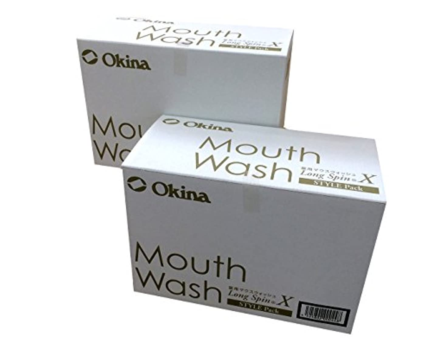 おとうさんプーノ中庭オキナ マウスウォッシュ スタイルパック LS-XS ブルー お得な2箱セット 200個入り