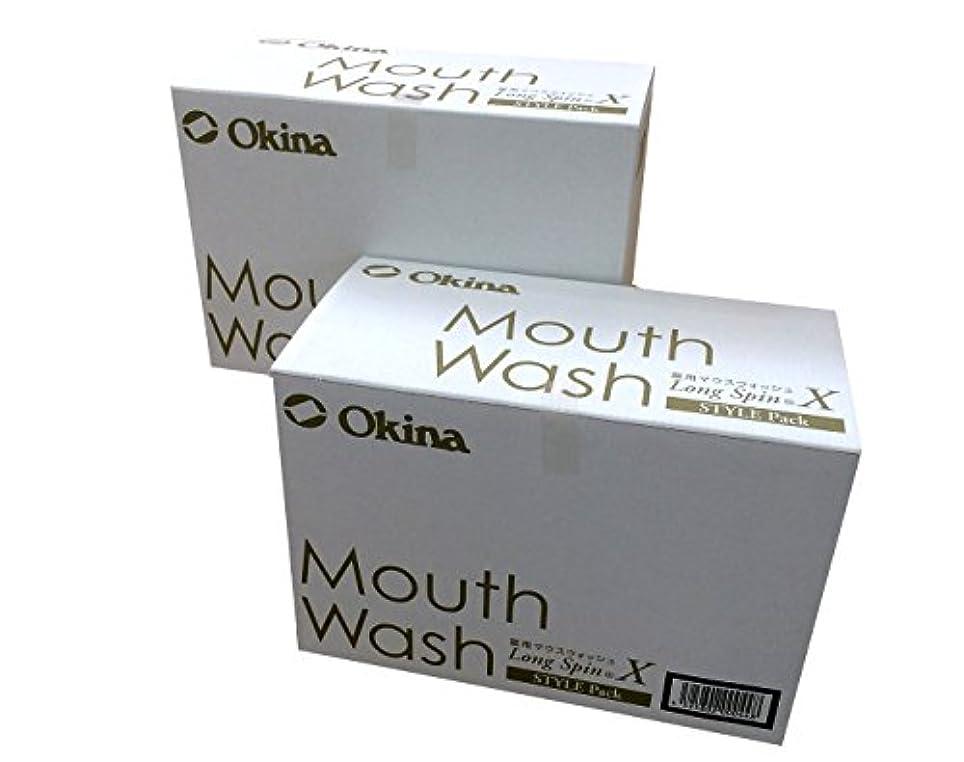 実行可能熱心な教育者オキナ マウスウォッシュ スタイルパック LS-XS ブルー お得な2箱セット 200個入り