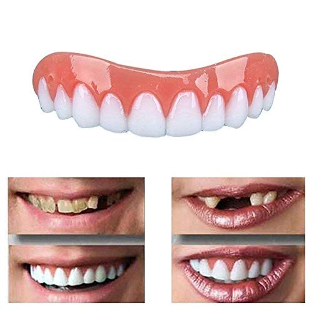 固執従来の有益5ピースアッパーベニヤインスタントスマイルコンフォートフィットフレックス化粧歯1サイズブライトホワイトシェード快適な歯ホワイトニングスーツ,5pcs,OneSize