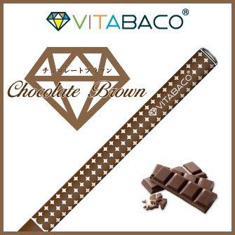 ビタバコ VITABACO 電子タバコ ブラウン・チョコレート