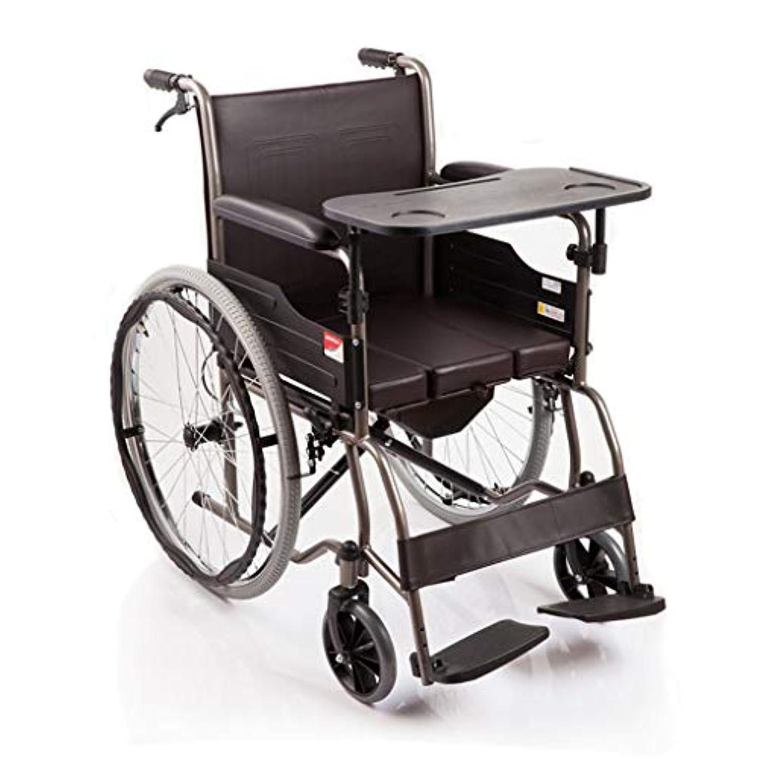 趣味日食気質手動車椅子シミュレーションレザーシートクッション、多機能車椅子、高齢者用屋外折りたたみ式トイレデザイン車椅子