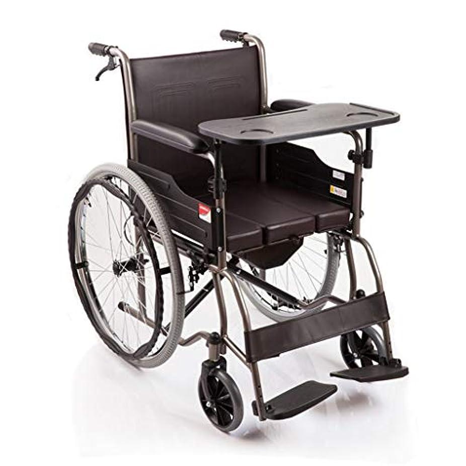 起業家インターネット追放する手動車椅子シミュレーションレザーシートクッション、多機能車椅子、高齢者用屋外折りたたみ式トイレデザイン車椅子