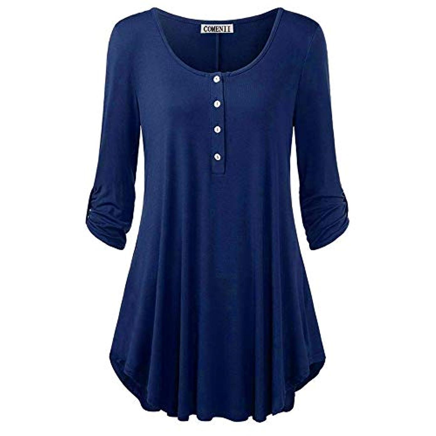 一致する組み合わせるかんたんMIFANトップス&Tシャツ、ゆったりとしたTシャツ、女性用Tシャツ、コットンTシャツ、長袖シャツ、プラスサイズトップ、女性用トップス