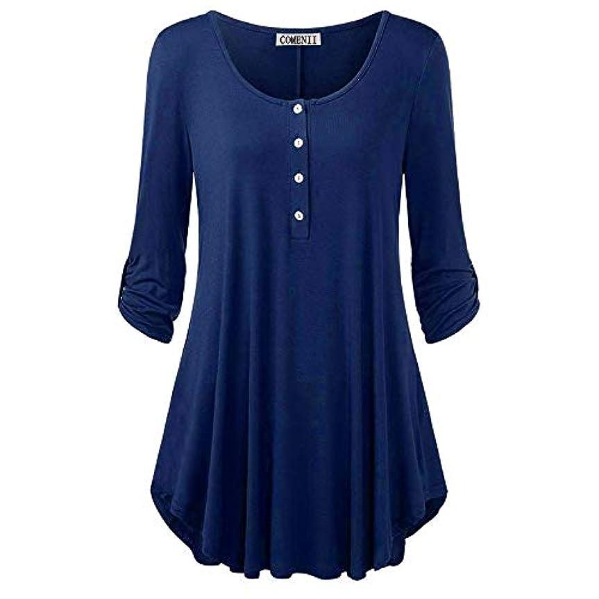 制裁ペイントメンダシティMIFANトップス&Tシャツ、ゆったりとしたTシャツ、女性用Tシャツ、コットンTシャツ、長袖シャツ、プラスサイズトップ、女性用トップス