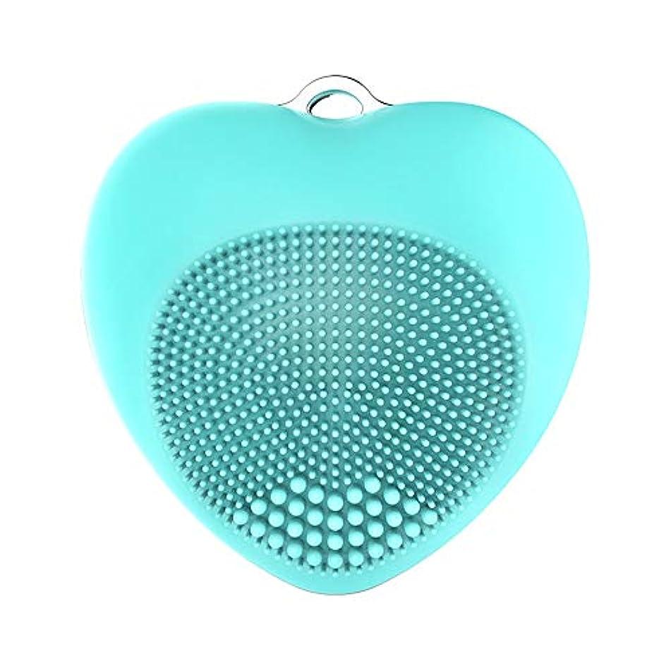 試み輸送扱いやすいLYX 新シリコーンクレンジング器、電気美容機器、毛穴クレンジングブラックヘッドウォッシュブラシ、超音波洗顔マッサージツール (Color : 青)