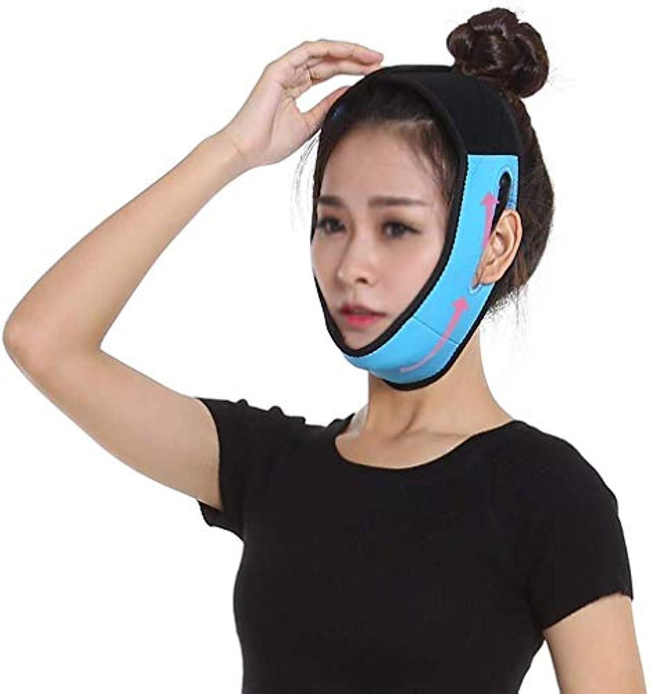 経験畝間伝導美しさと実用的なスリミングベルト、フェイスマスクVフェイスアーティファクトマッサージマスクは、あごの筋肉の収縮を強化し、Vフェイスリフトのタイトな青い包帯を簡単に形成します
