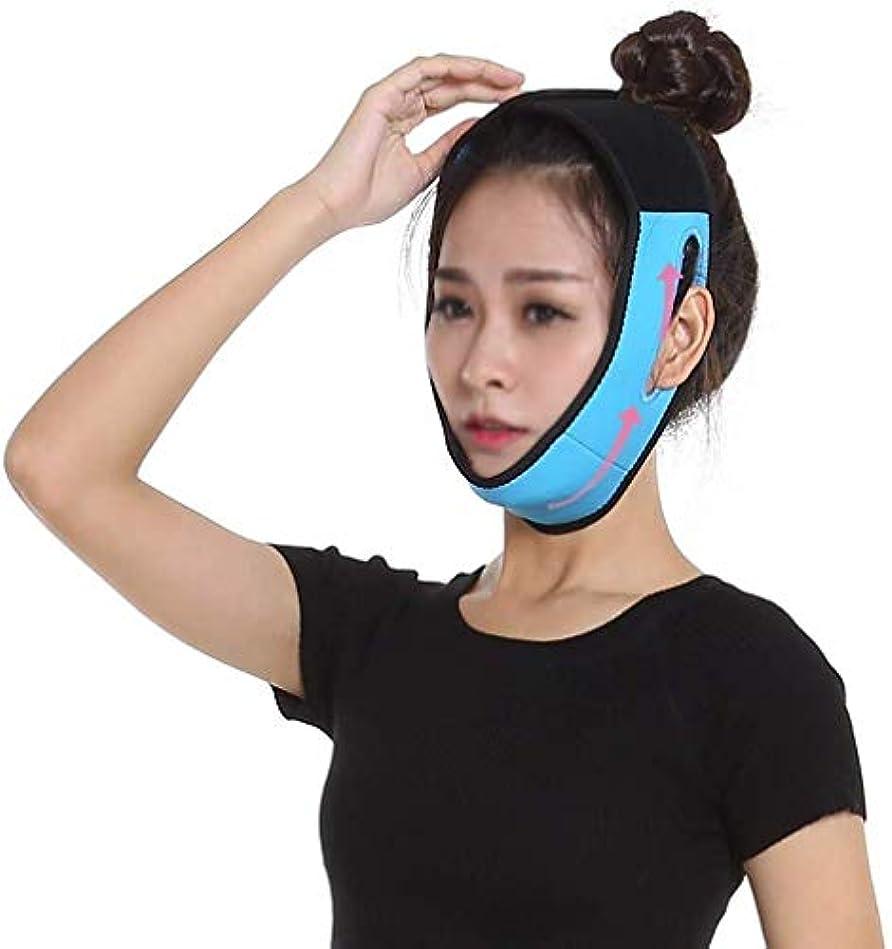 回路リスキーな音声美しさと実用的なスリミングベルト、フェイスマスクVフェイスアーティファクトマッサージマスクは、あごの筋肉の収縮を強化し、Vフェイスリフトのタイトな青い包帯を簡単に形成します