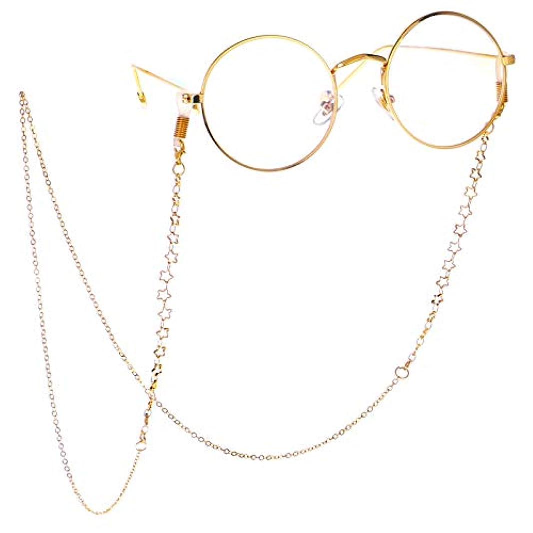 微生物毛布ヘルメットメガネネックレスチェーンメガネホルダーチェーンメガネストラップ 眼鏡ストラップ メガネチェーン シンプルでおしゃれ 78cm