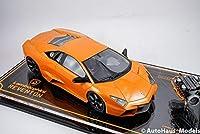MR Collection/ランボルギーニ/レヴェントン/1/18 MR Collection Lamborghini Reventon Orange with Engine Set 15/20 Very Rare
