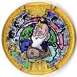 妖怪メダルUSA case02/ダーウィン【レジェンド】