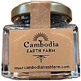 フレッシュ塩漬けペッパー粗挽き 30g オーガニック胡椒 カンボジア産 完全無農薬有機