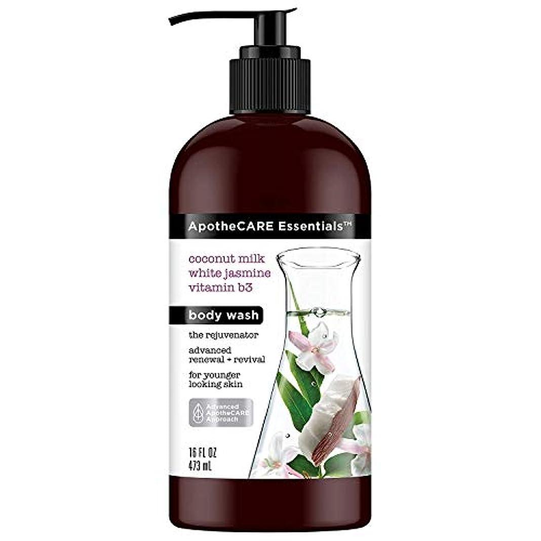 デッドフィルタきらめきThe Rejuvenator Coconut Milk Body Wash
