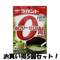 (サラヤ)ラカント カロリーゼロ飴 深み抹茶味 48g(お買い得5個セット)