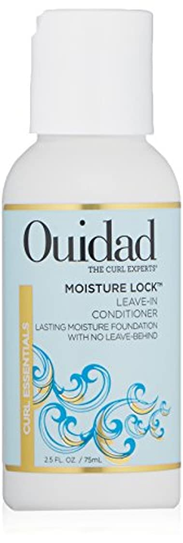 敏感な同封する再編成するOUIDAD MOSITURE LOCK LEAVIN-IN-CONDITIONER 2.5 OZ by Ouidad by Ouidad