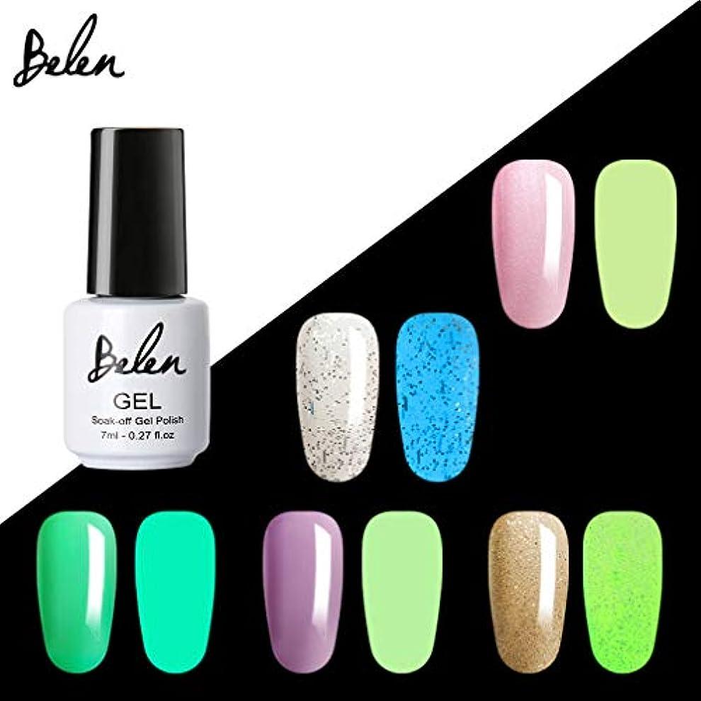 Belen ジェルネイル カラージェル 蛍光カラージェル 全10色入り 7ml 【全10色選択可】